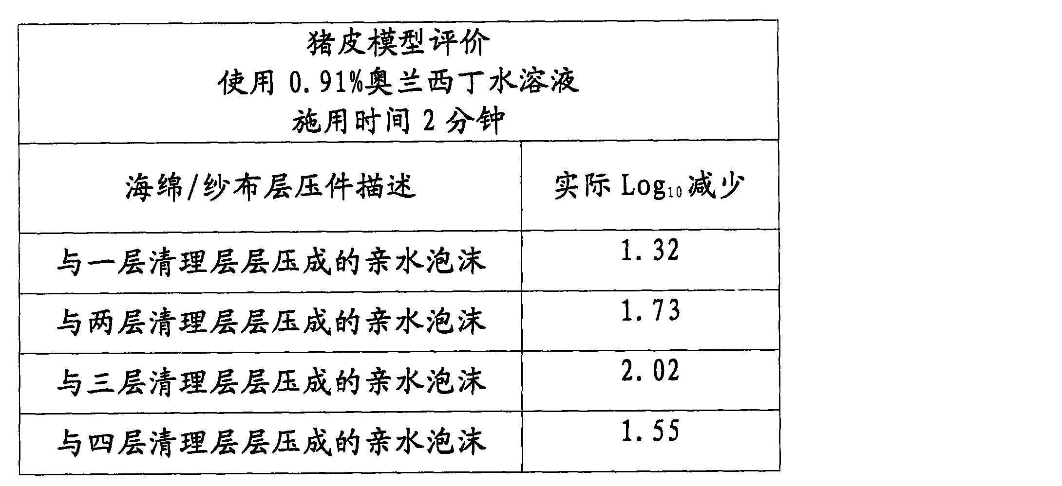 Figure CN101060881BD00131