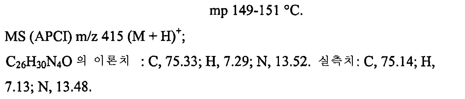 Figure 112006044743181-pct00050