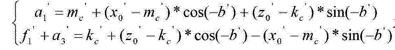 Figure CN102116934BC00033