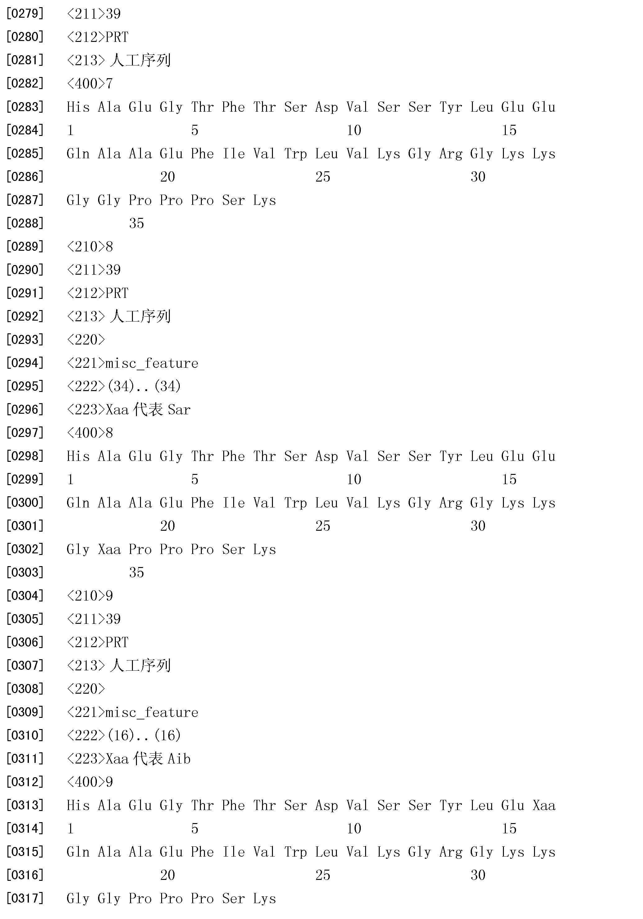 Figure CN101987868BD00231