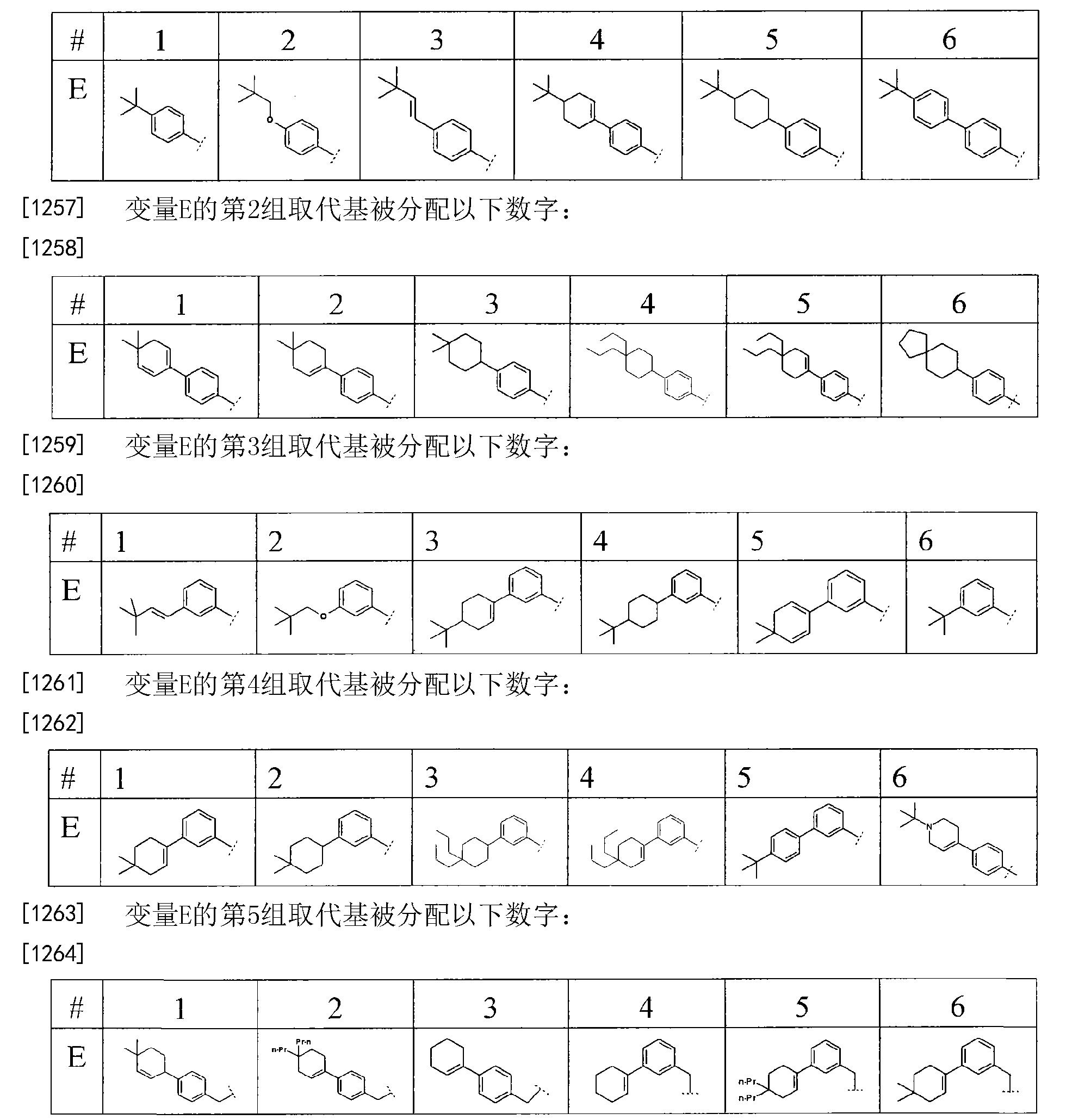Figure CN101610995BD01011