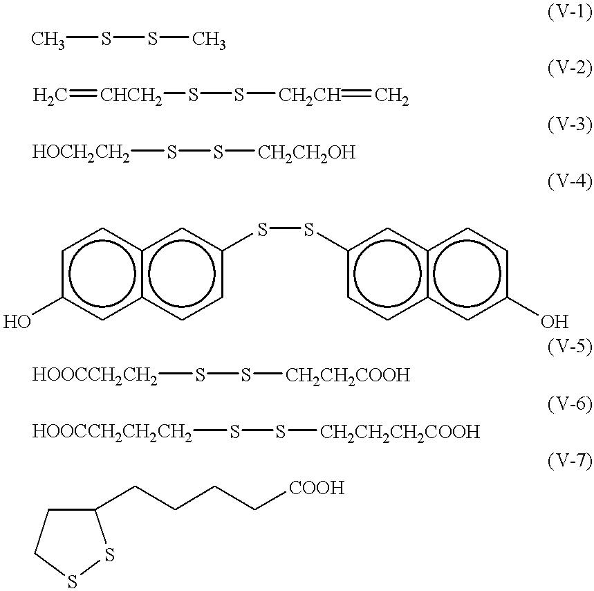 Figure US20010014381A1-20010816-C00008