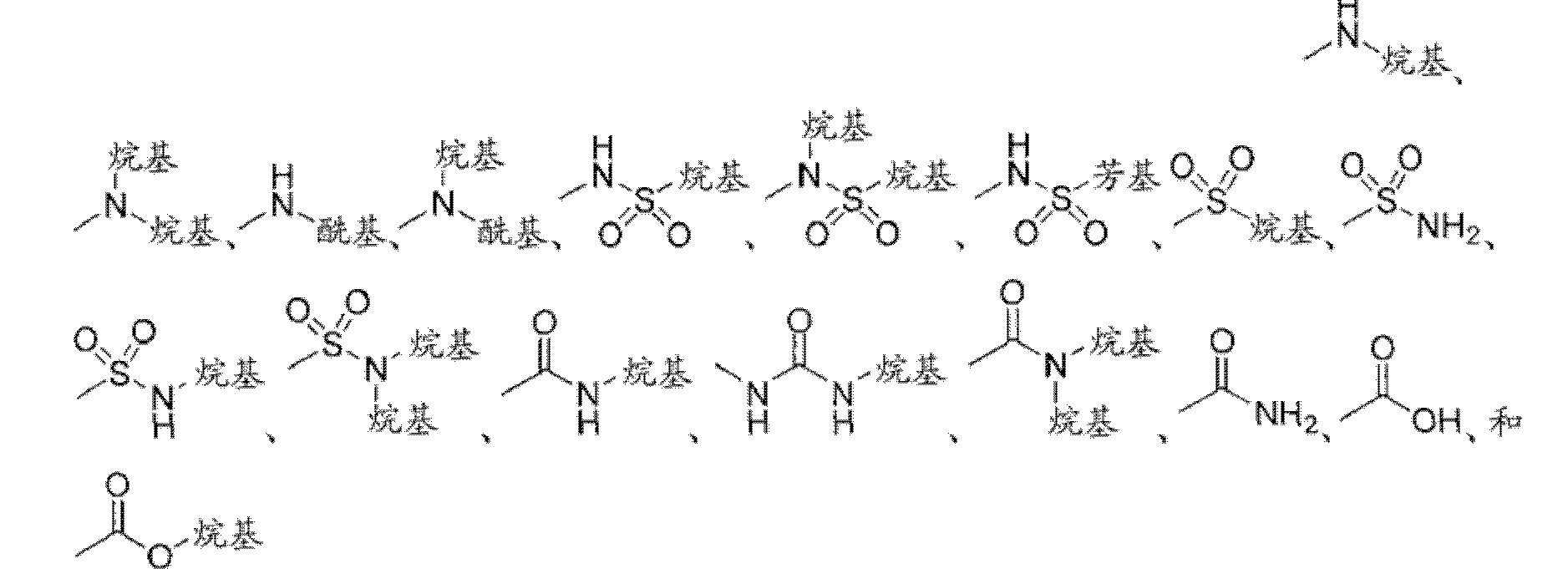 Figure CN102448458BD00571