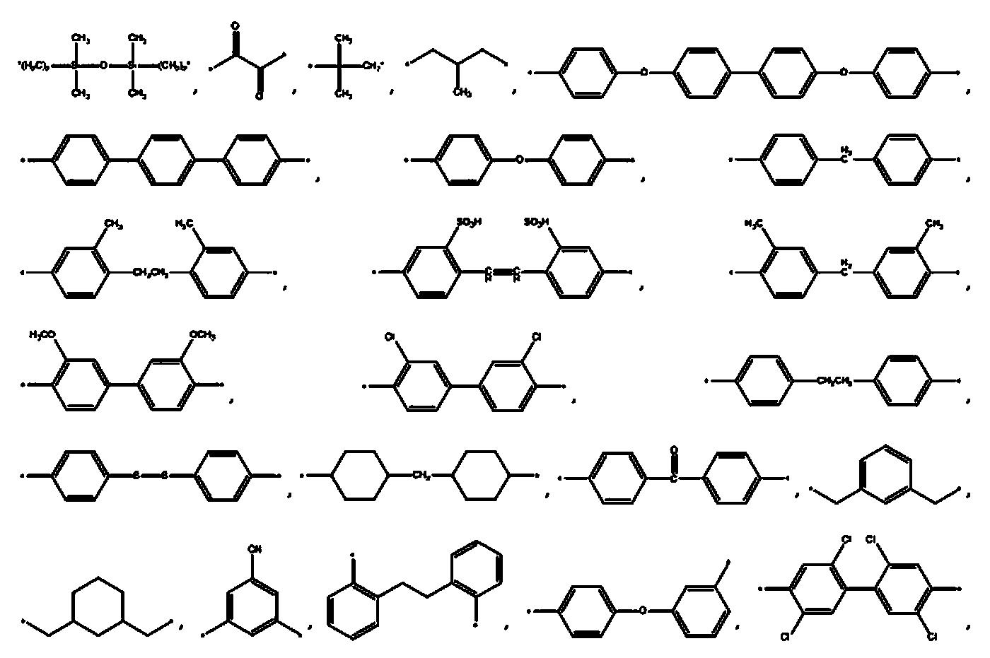 Figure PCTKR2015009102-appb-I000024