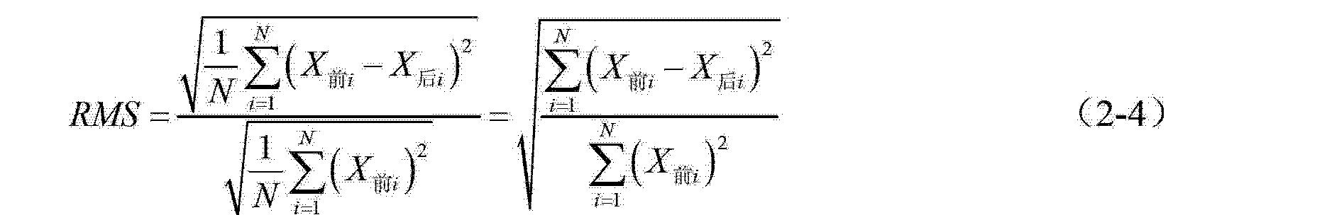 Figure CN103036230AC00051