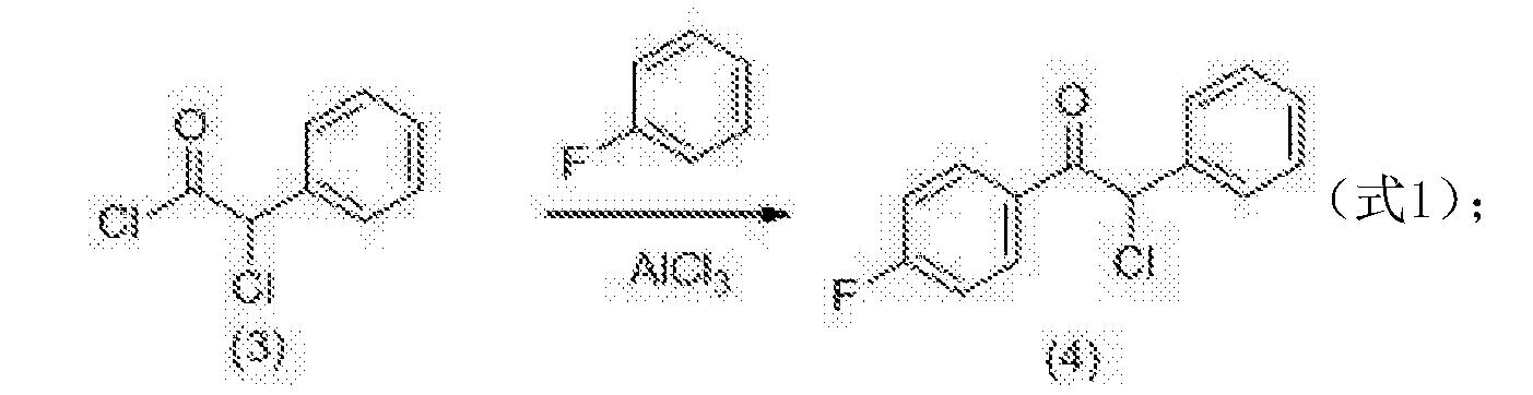 Figure CN103420823BC00021