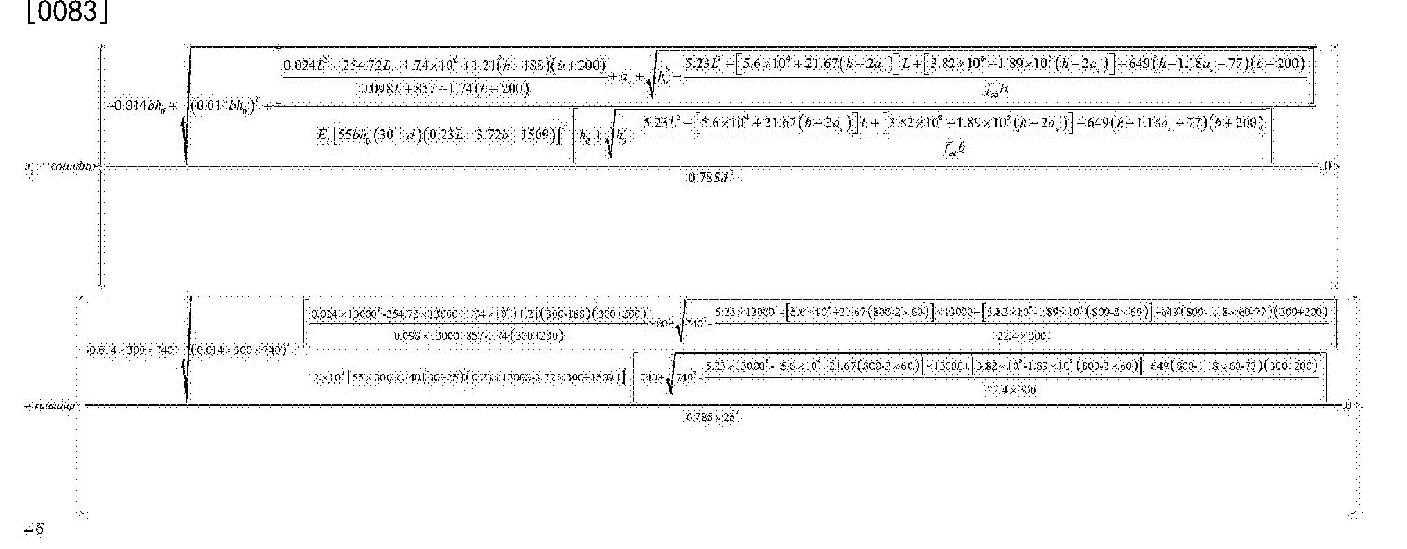 Figure CN108103963AD00092