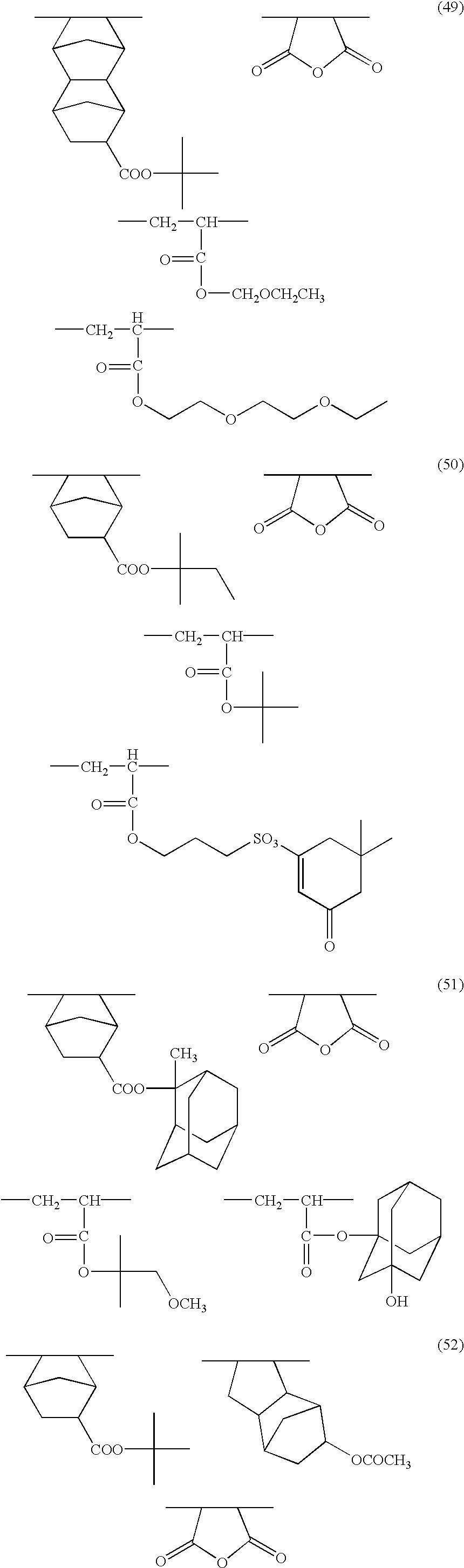 Figure US06492091-20021210-C00107