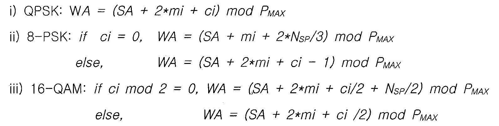 Figure 112004015436984-pat00007