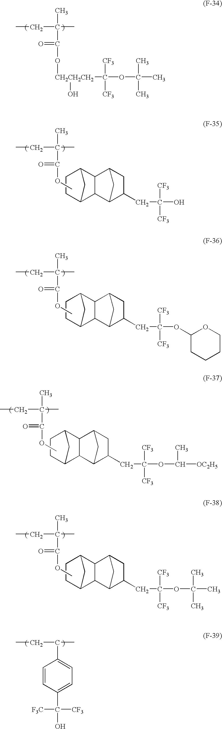 Figure US08404427-20130326-C00081