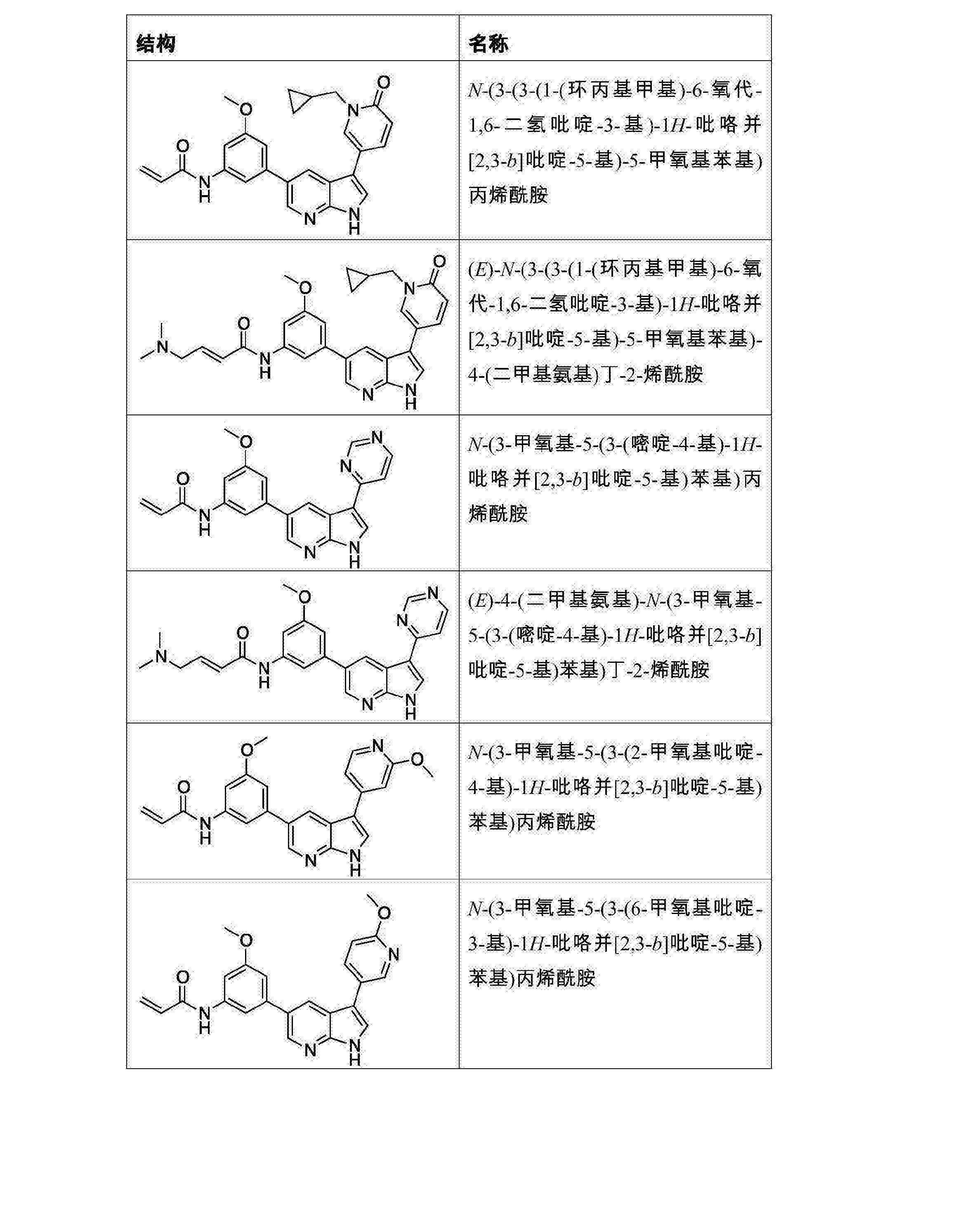 Figure CN107278202AD01811