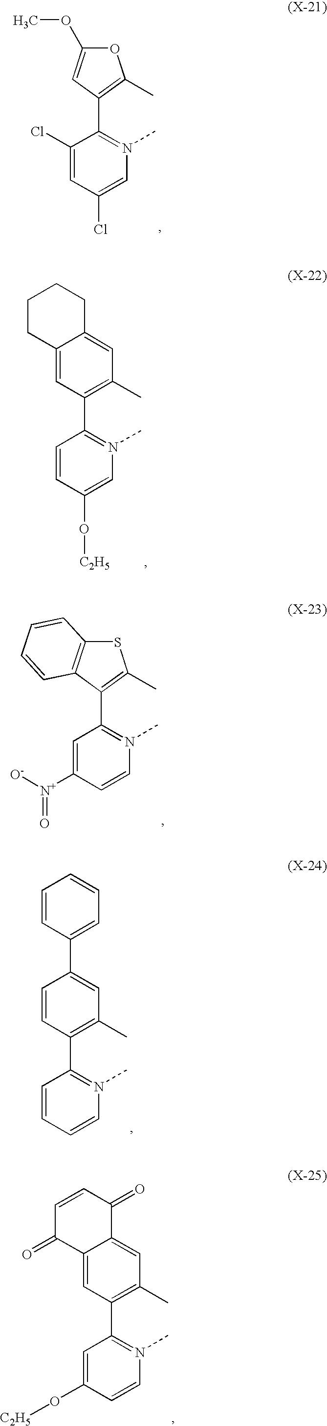Figure US09362510-20160607-C00042