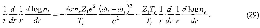 Figure 112007009880455-PAT00071
