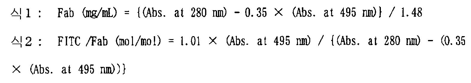 Figure 112007026780903-PCT00027