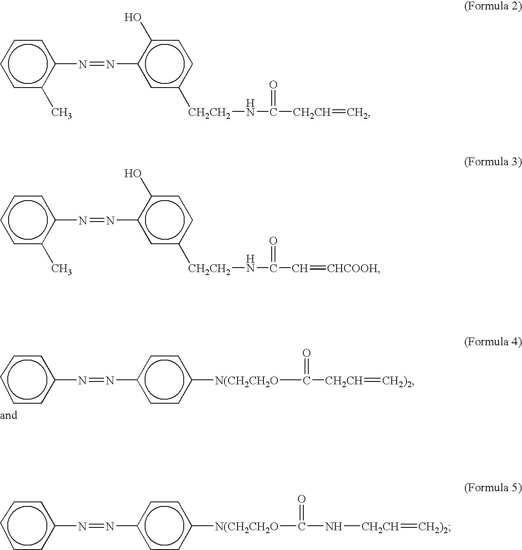 Figure US07098283-20060829-C00005