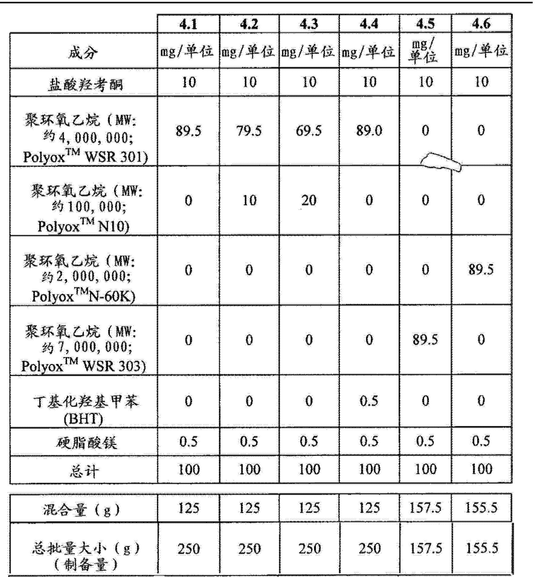 Figure CN102657630BD00541
