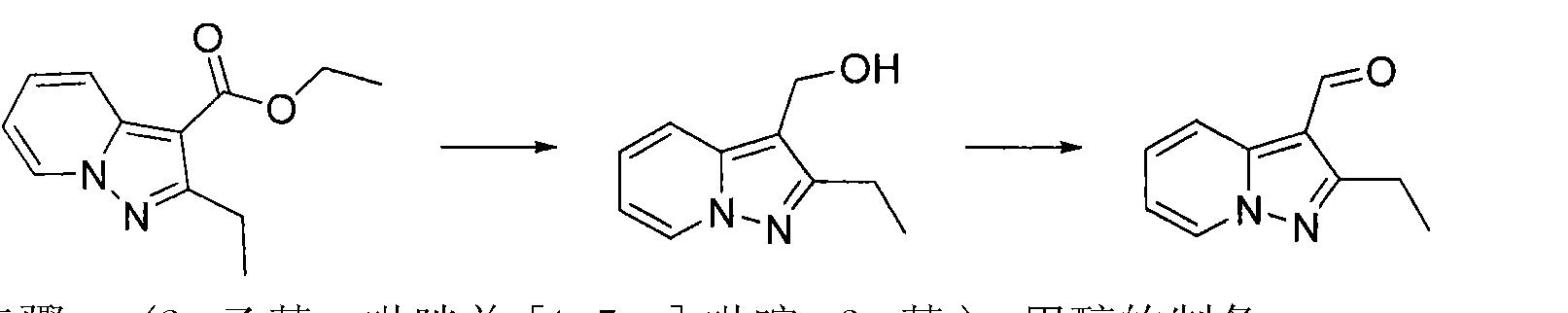 Figure CN102036955BD00591