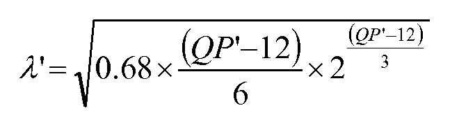 Figure 112010031133916-pct00004