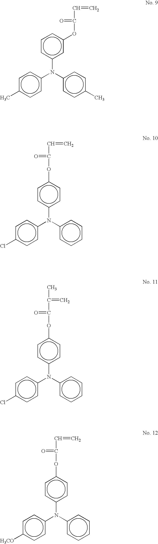 Figure US20060177749A1-20060810-C00021