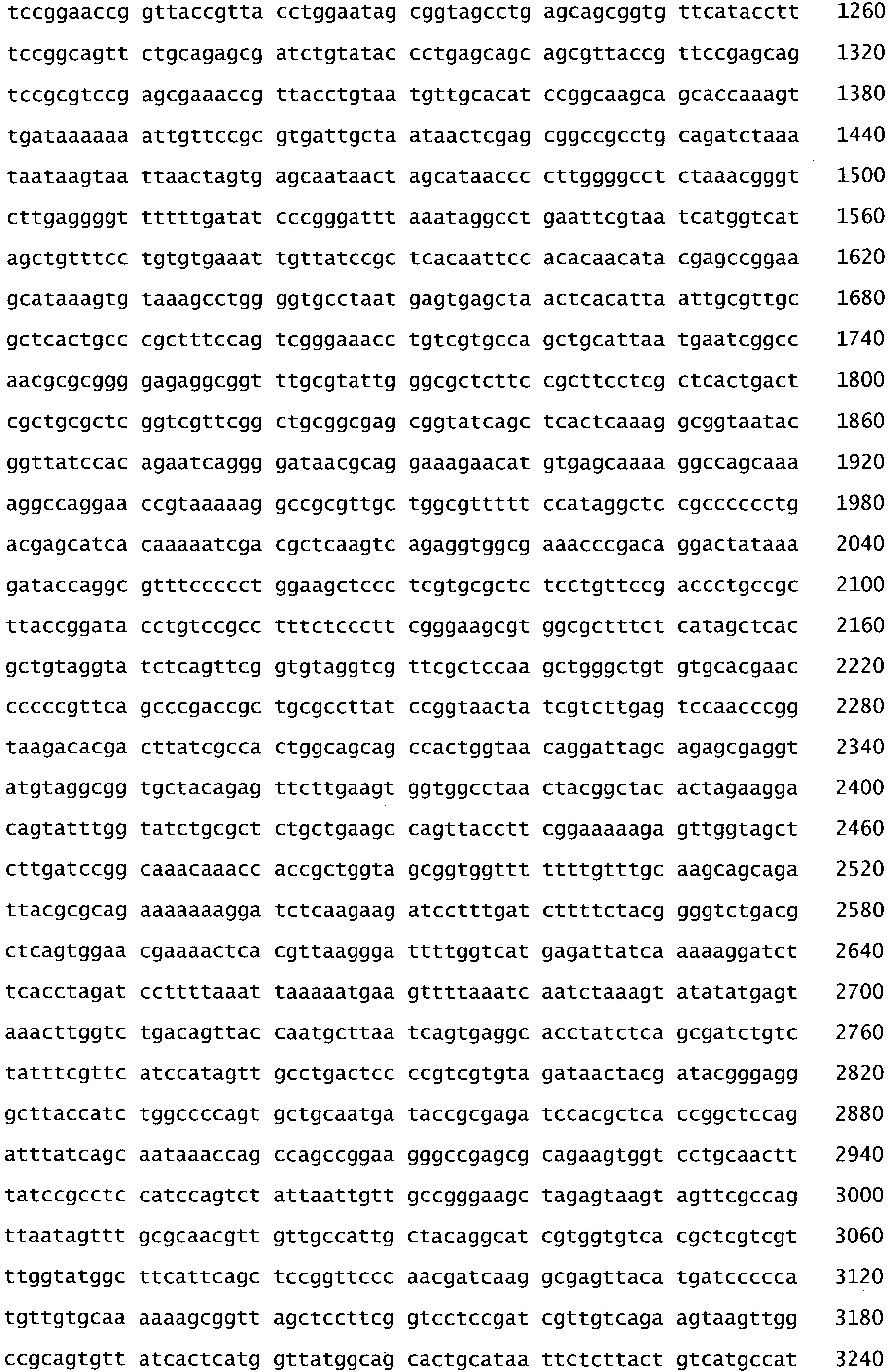 EP2546265A1 - Speziell für Disulfidbrücken-enthaltende Proteine ...