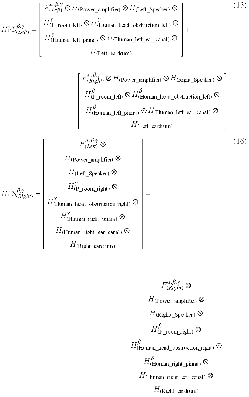 Figure US20040136538A1-20040715-M00008