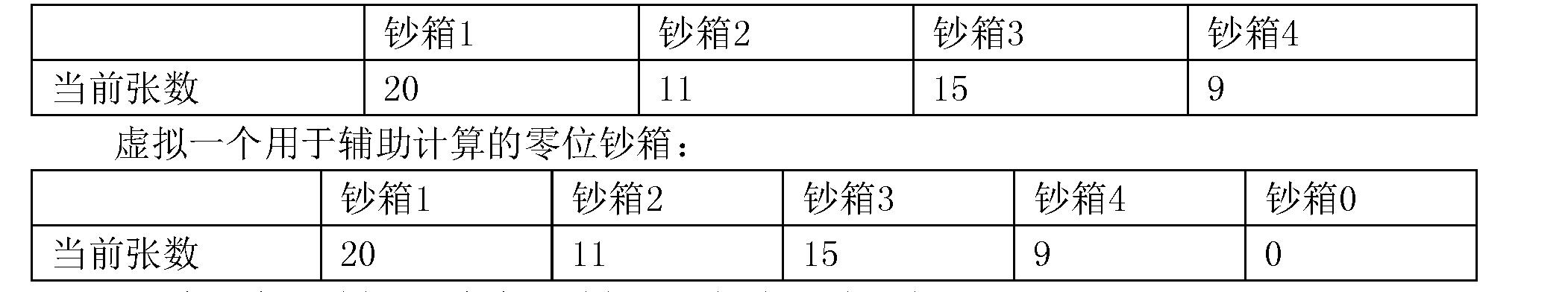 Figure CN107346594AD00092
