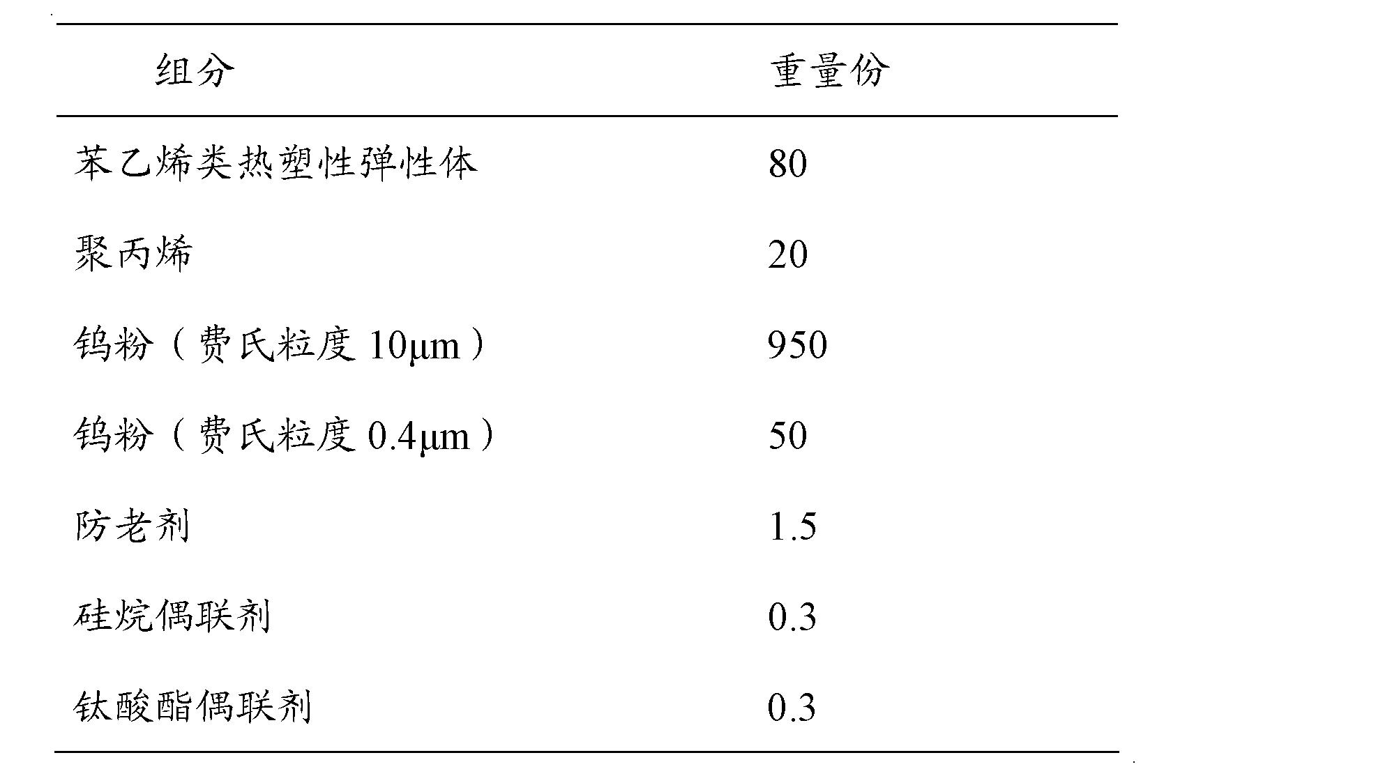 Figure CN102585330AD00111