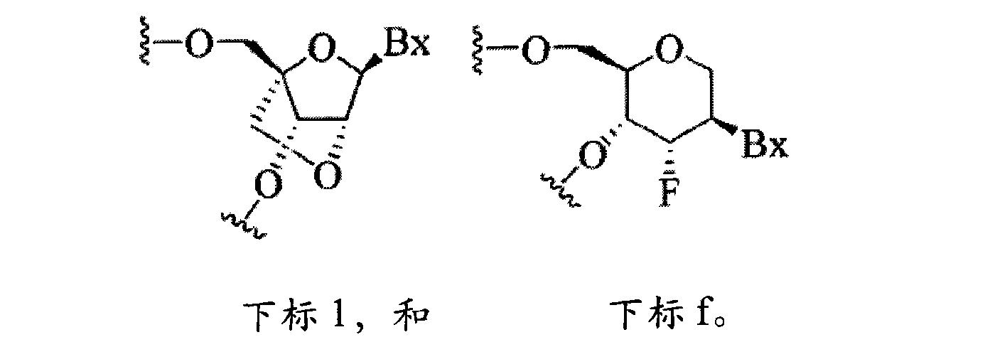 Figure CN101821277BD01021
