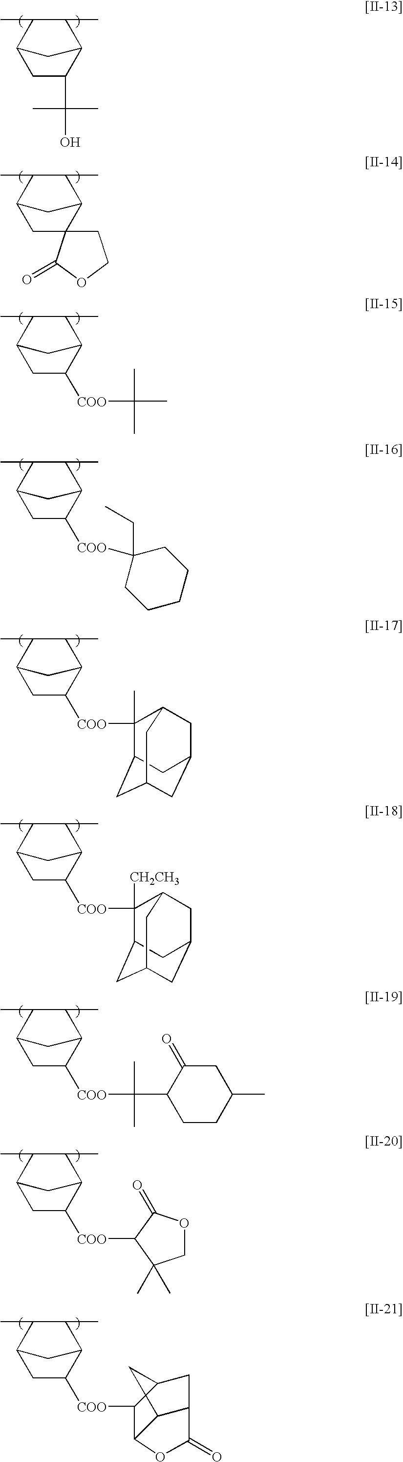Figure US07998655-20110816-C00012