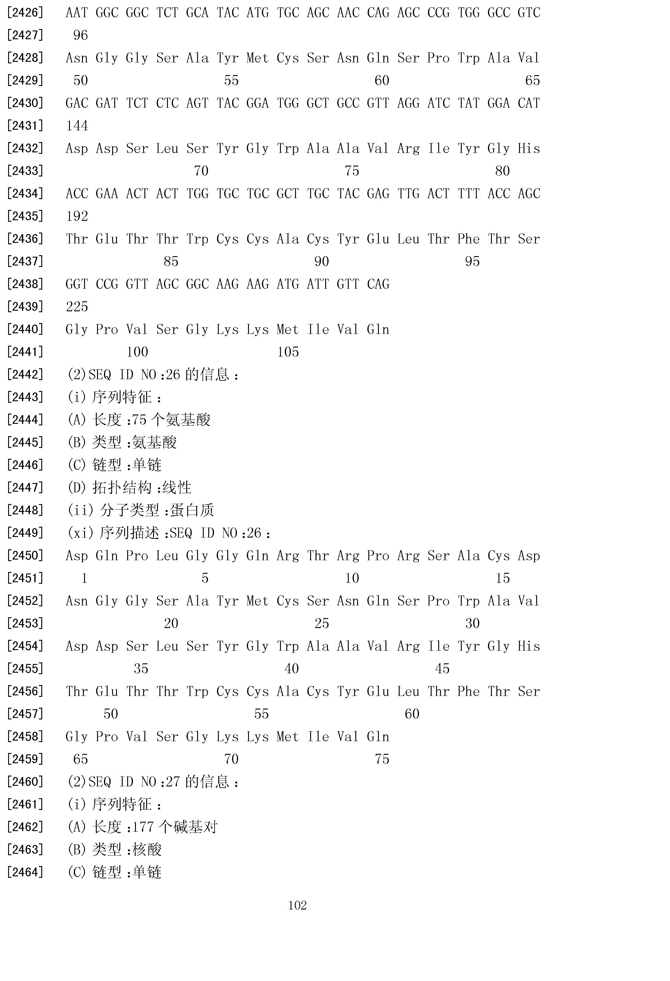 Figure CN102146362AD01021