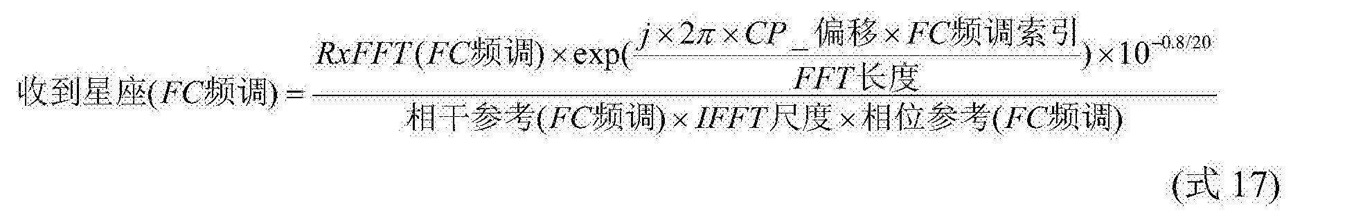 Figure CN107181660AD00331