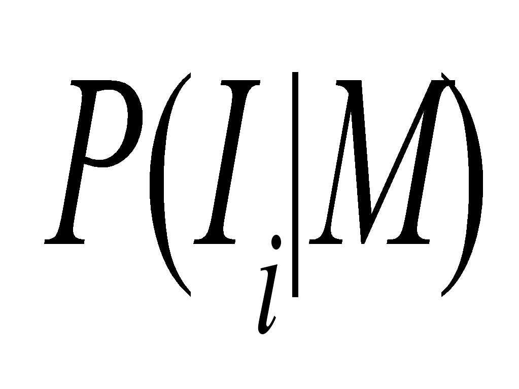 Figure 112004054073782-pat00026