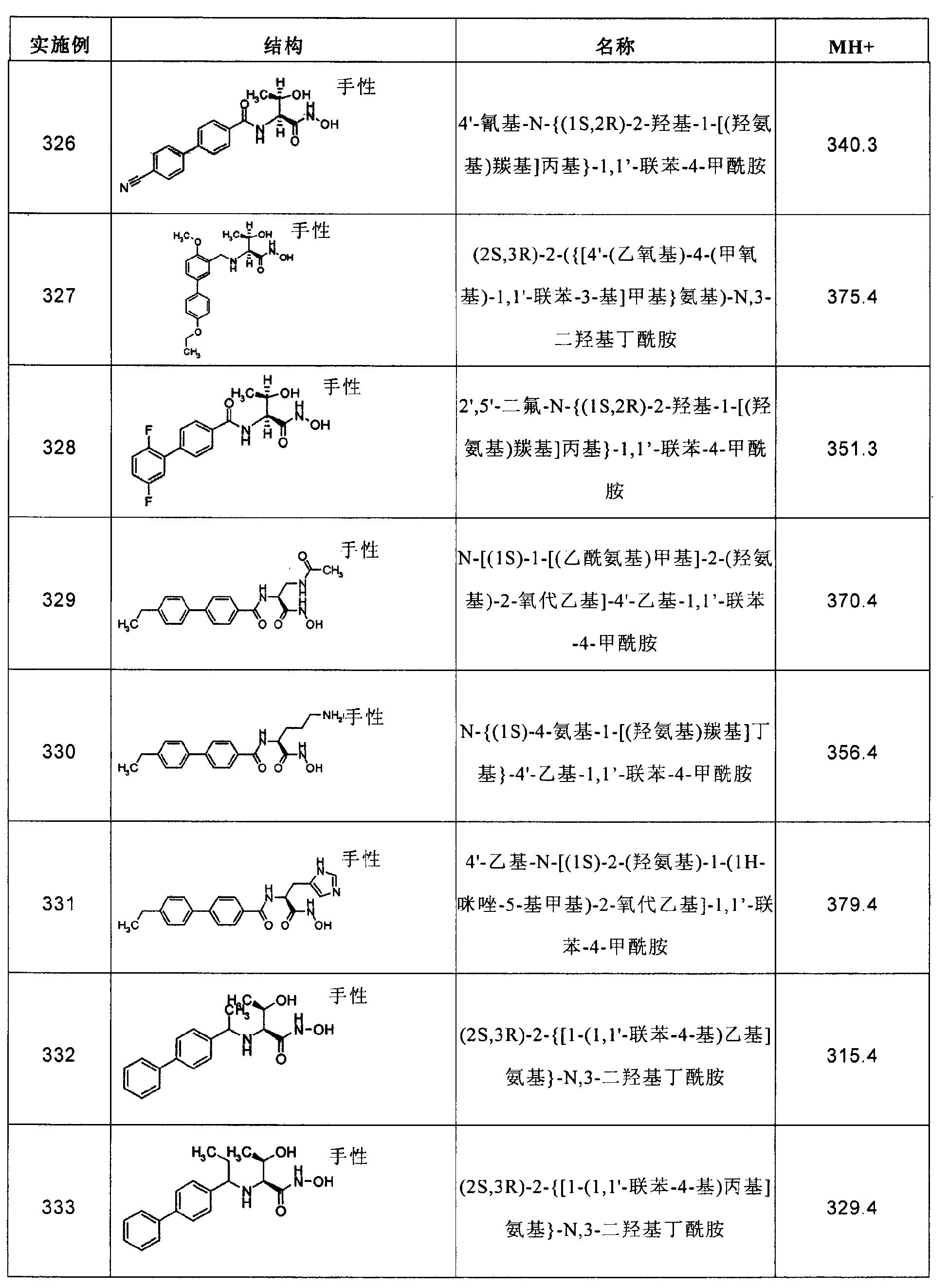 Figure CN102267924AD01601