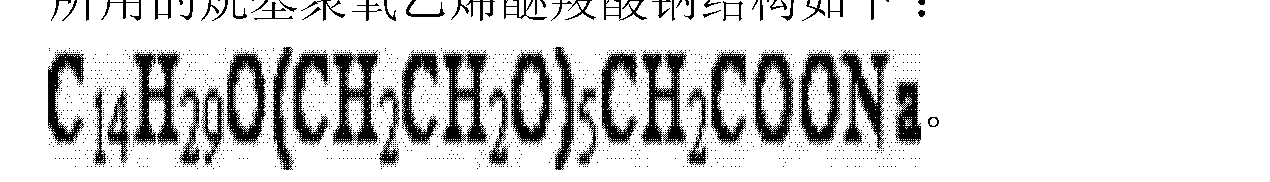 Figure CN102220693BD00052