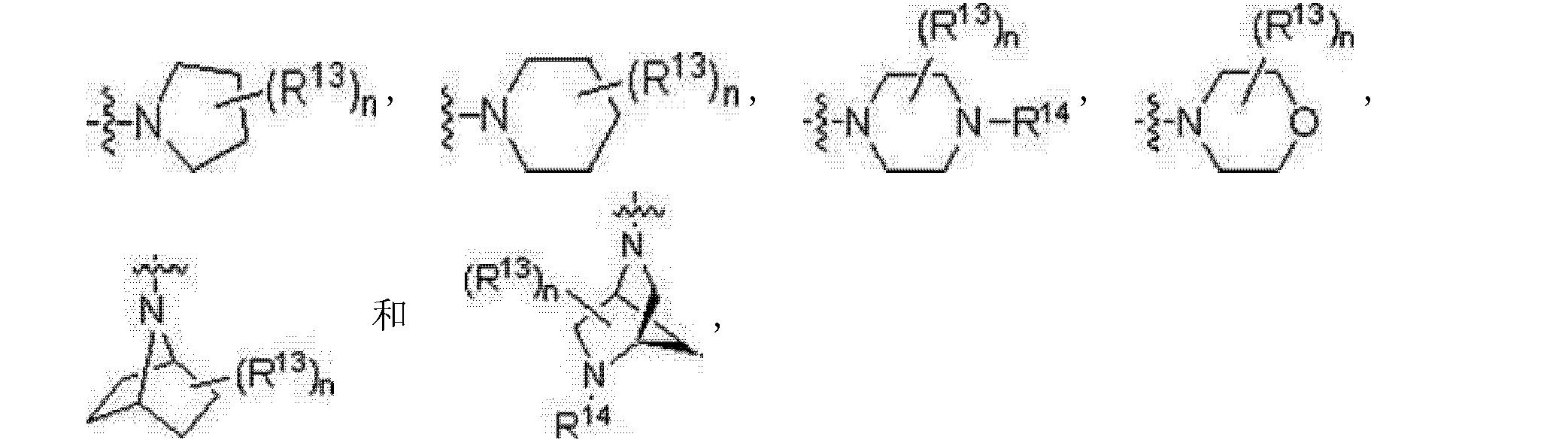 Figure CN102378762AC00052
