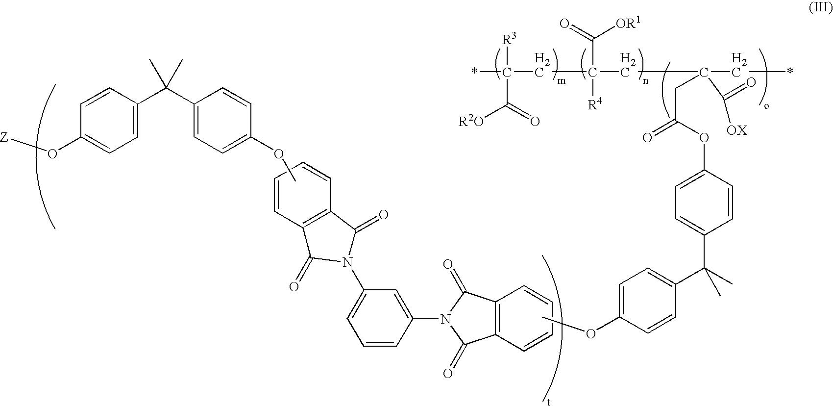 Figure US07291696-20071106-C00004