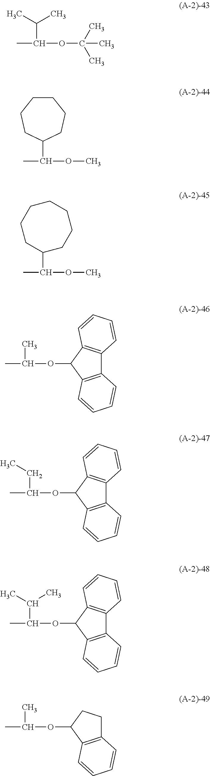 Figure US09023586-20150505-C00024
