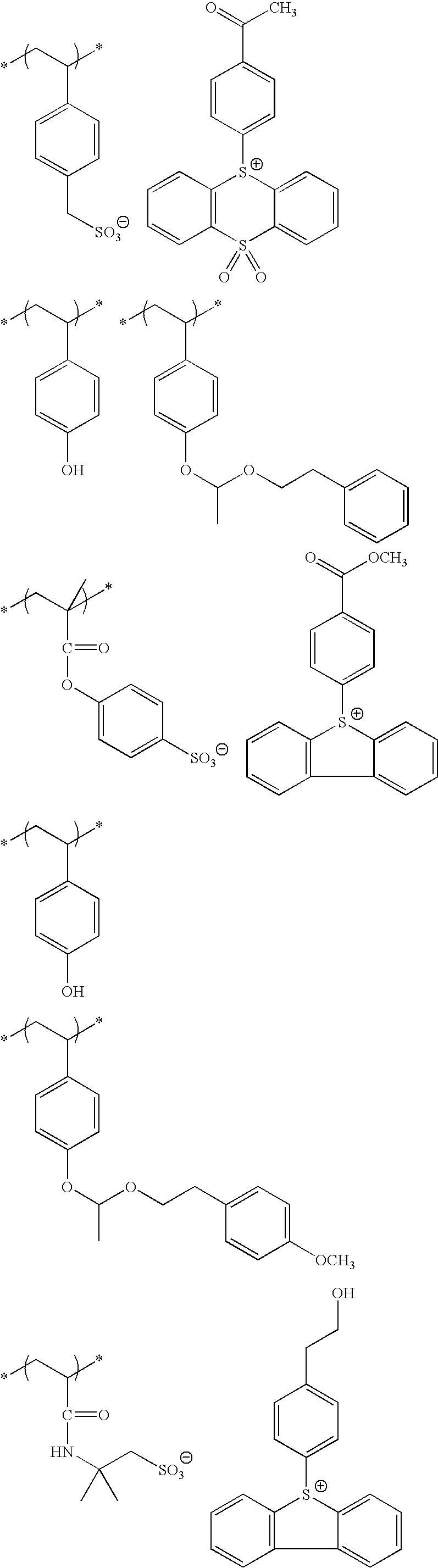 Figure US20100183975A1-20100722-C00155