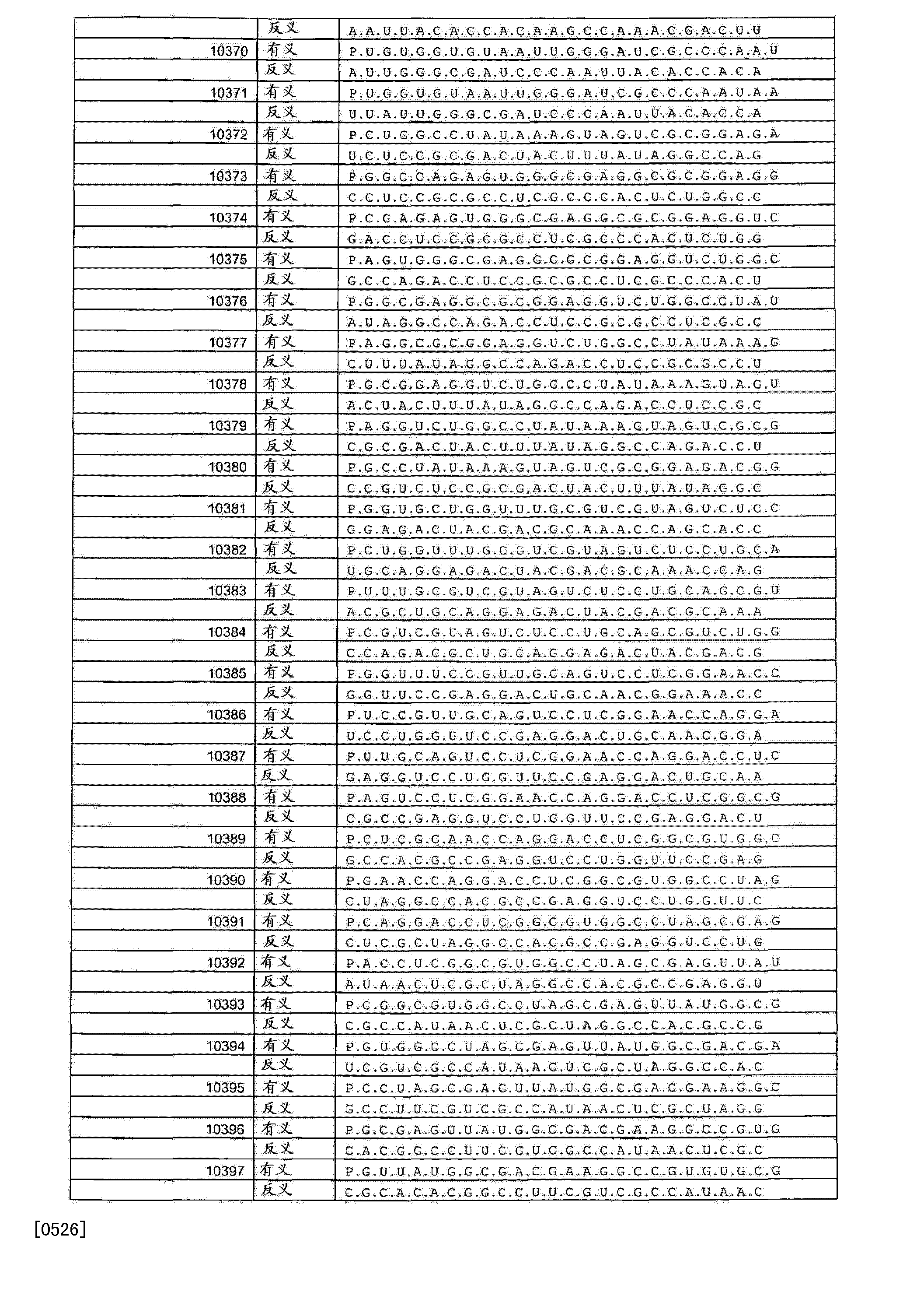 Figure CN104975020AD00601