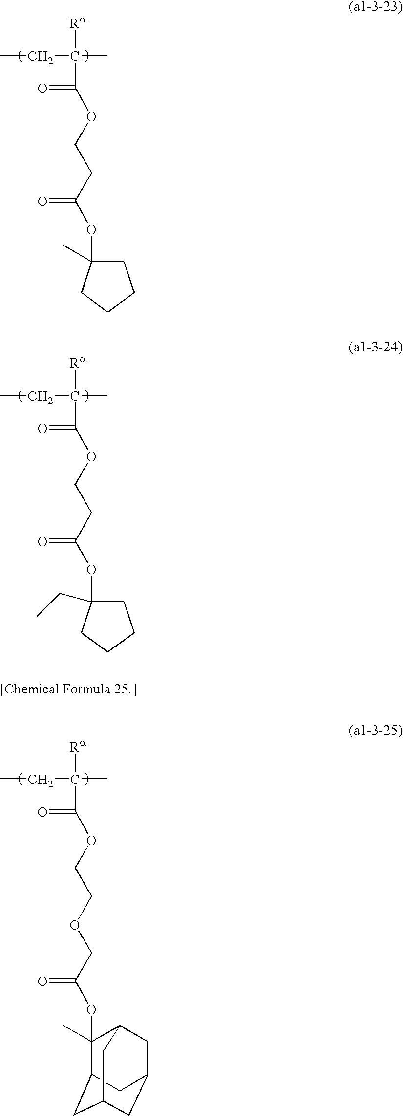 Figure US20100196821A1-20100805-C00040