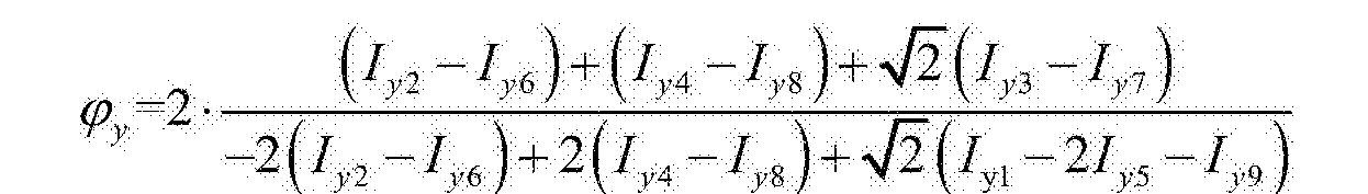 Figure CN104111120BC00022