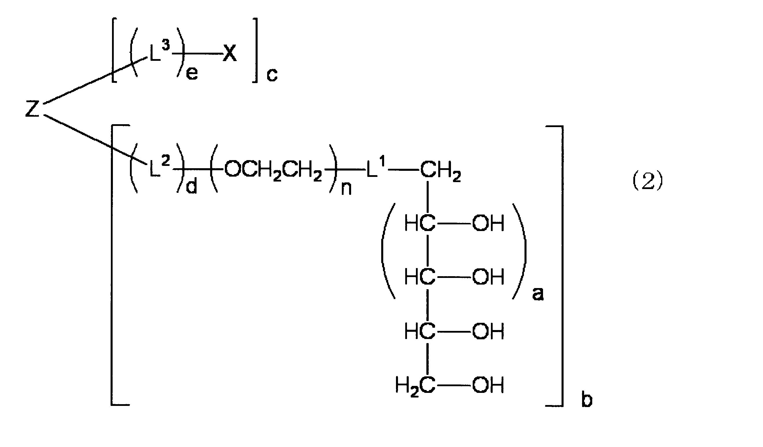 Figure JPOXMLDOC01-appb-C000002