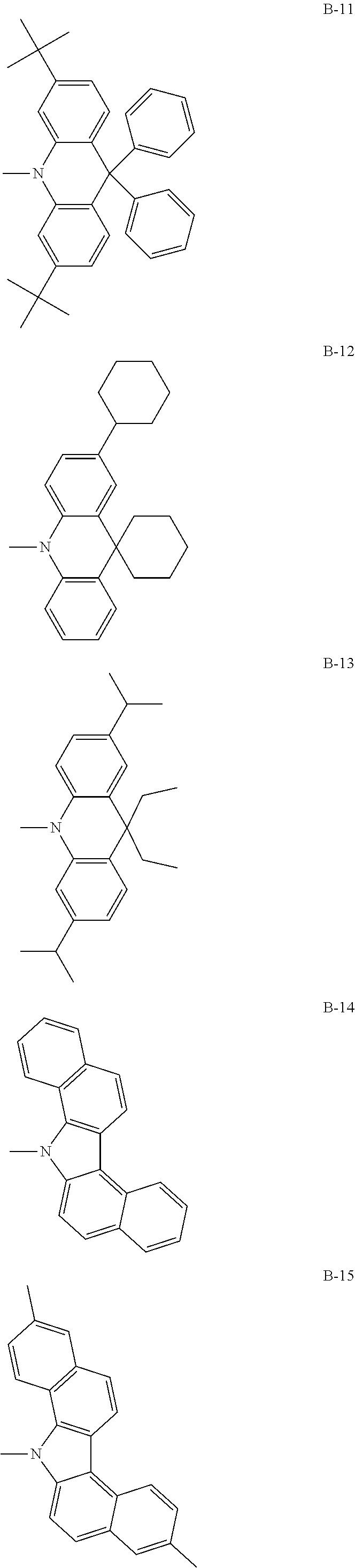 Figure US08847141-20140930-C00032