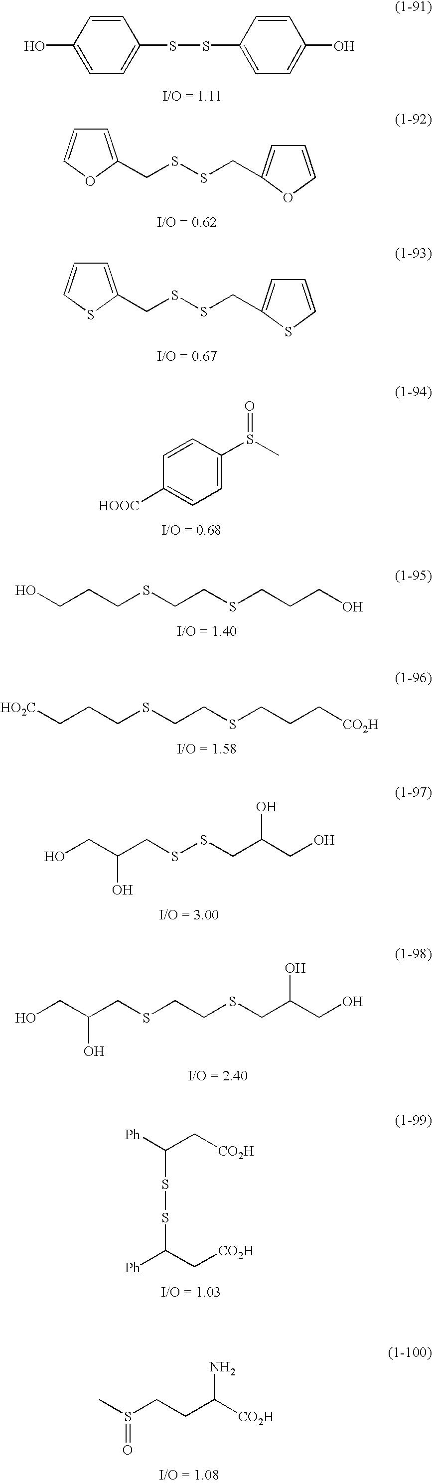 Figure US07070840-20060704-C00015