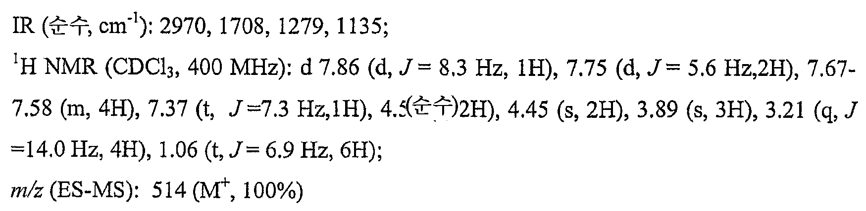 Figure 112007055602908-pct00267