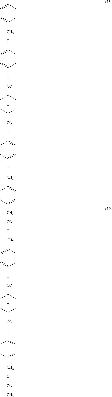 Figure US20090079910A1-20090326-C00008