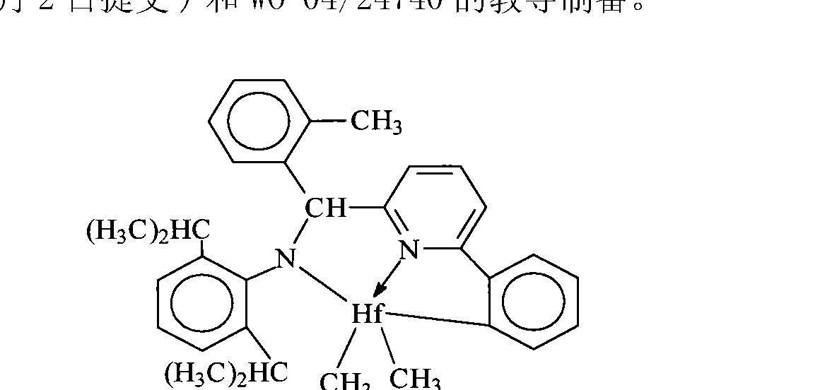 Figure CN102015874BD00192