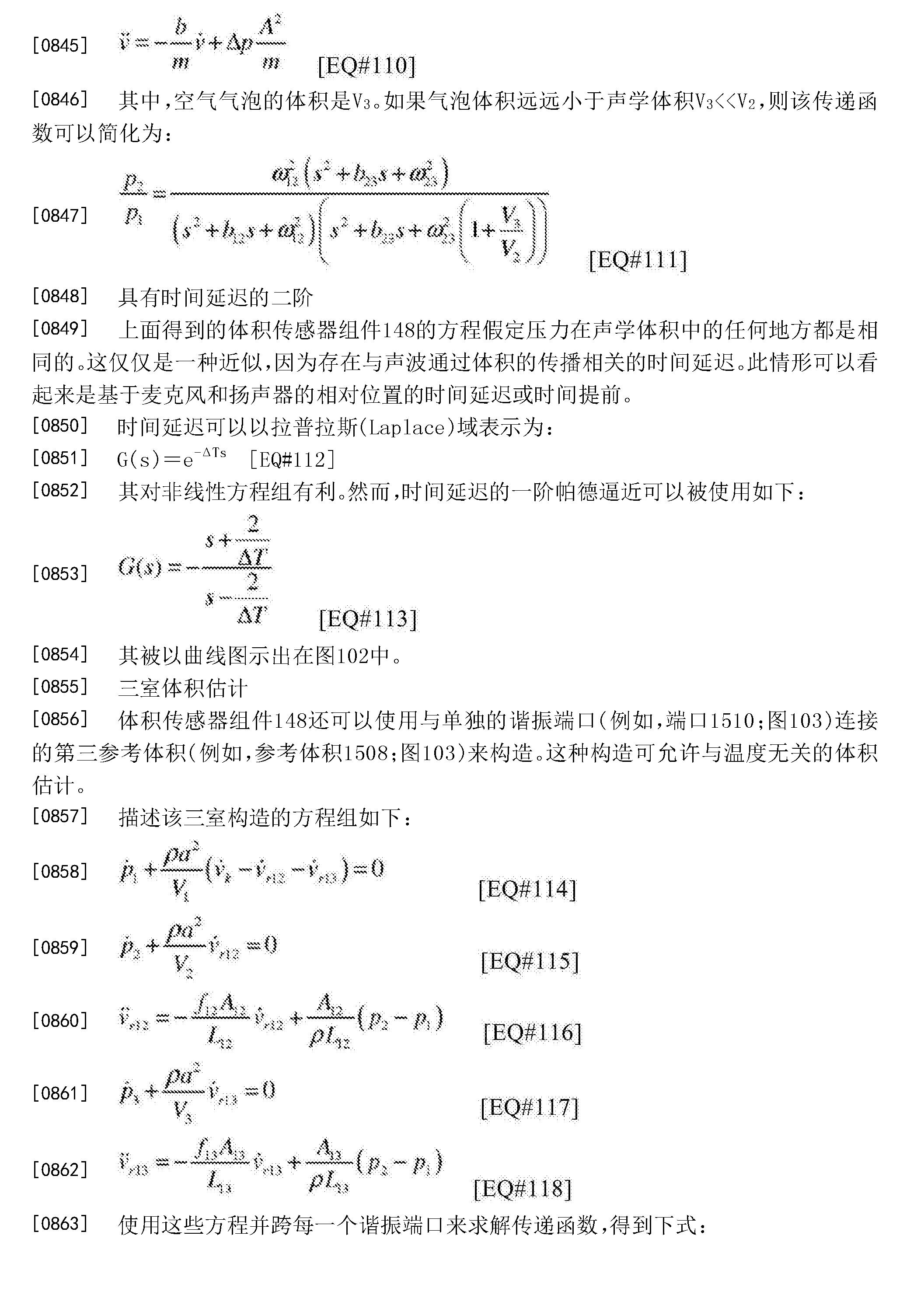 Figure CN106376233AD00681