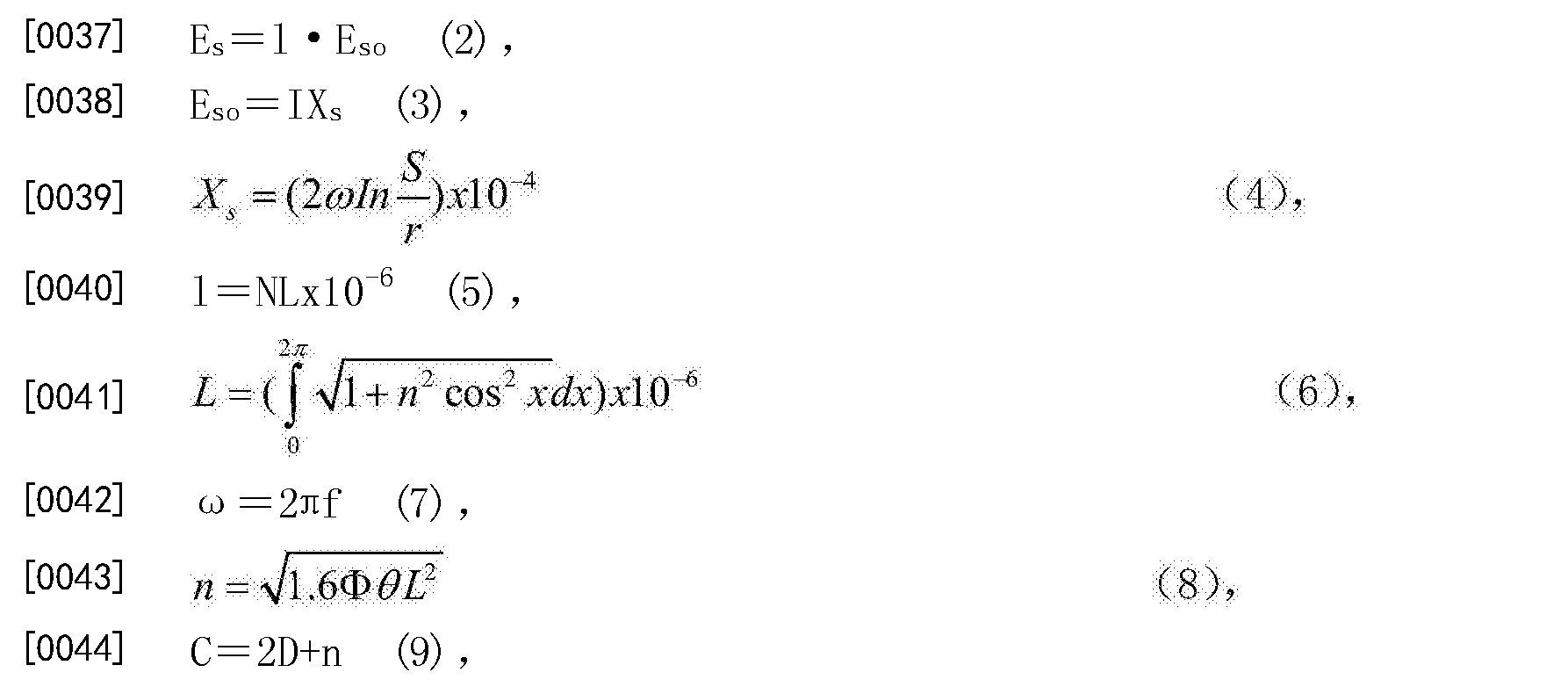 Figure CN106816827AD00051