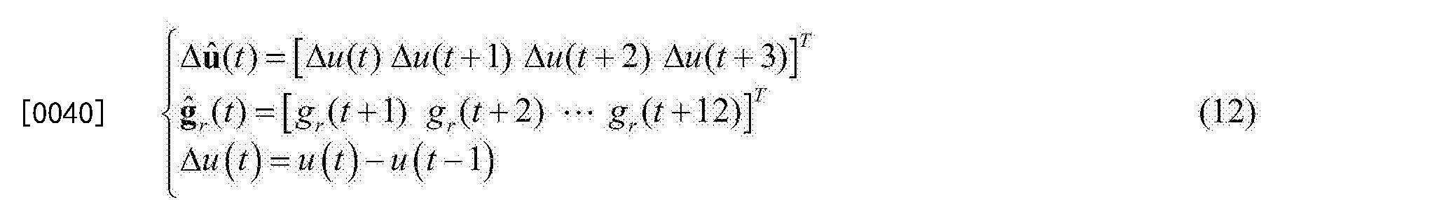 Figure CN104793645BD00092